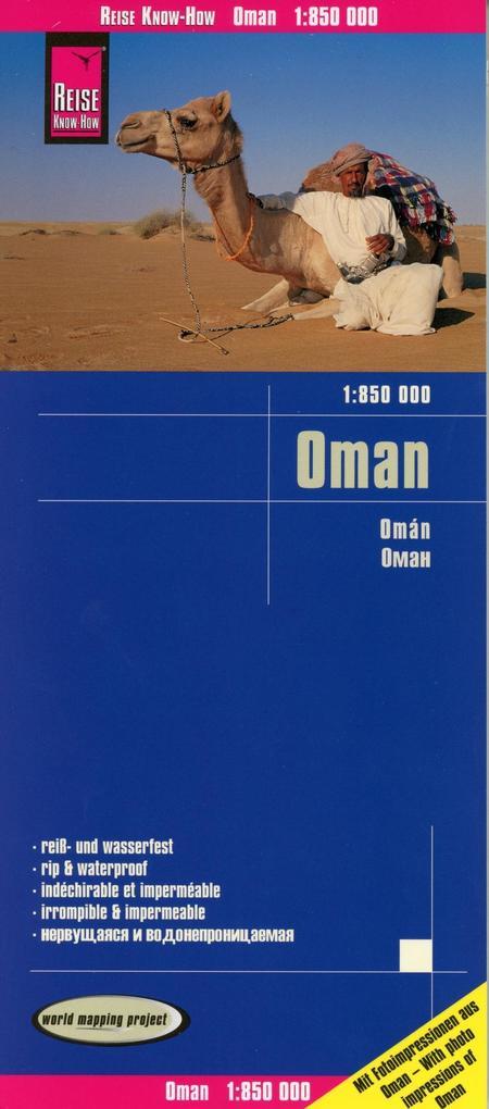 Reise Know-How Landkarte Oman 1:850.000 als Buc...