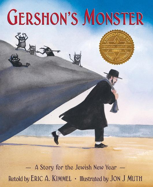 Gershon's Monster: A Story for the Jewish New Year als Buch