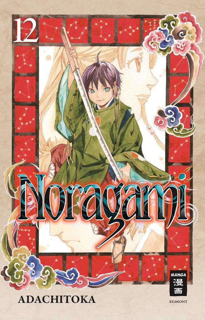 Noragami 12 als Taschenbuch