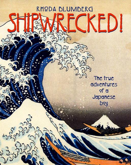 Shipwrecked! als Taschenbuch