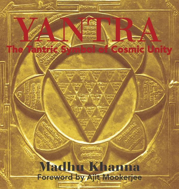 Yantra: The Tantric Symbol of Cosmic Unity als Taschenbuch