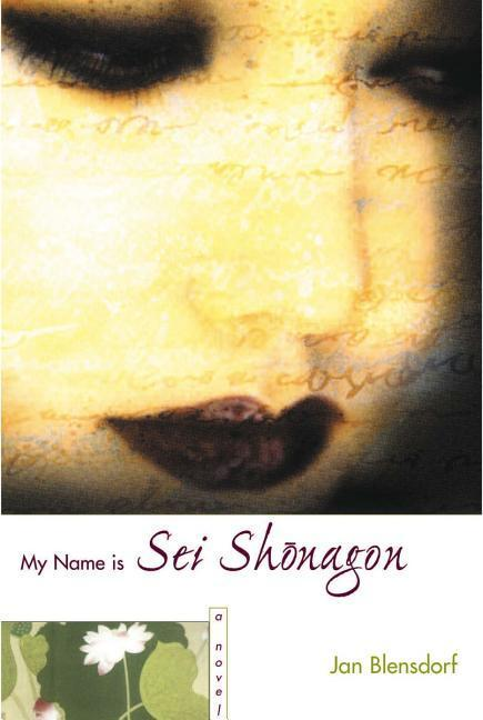 My Name Is SEI Shonagon als Buch