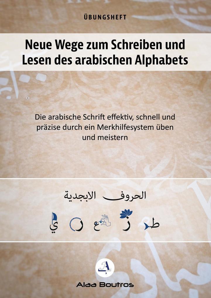 Neue Wege zum Schreiben und Lesen des arabischen Alphabets als Buch