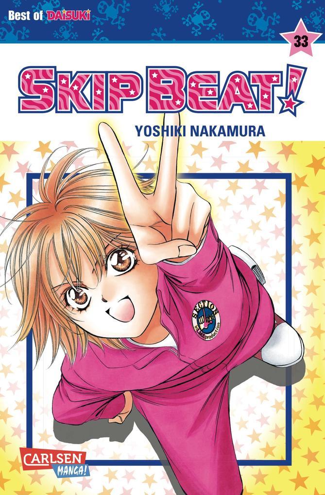 Skip Beat! 33 als Buch