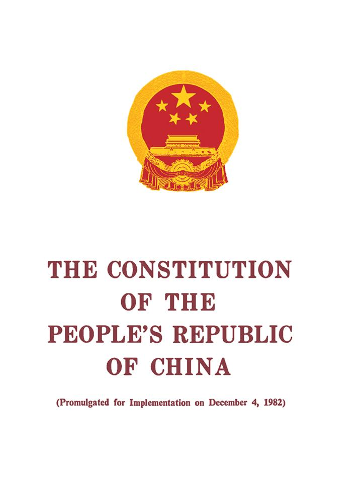 The Constitution of the People´s Republic of Ch...