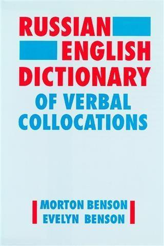Russian-English Dictionary of Verbal Collocatio...