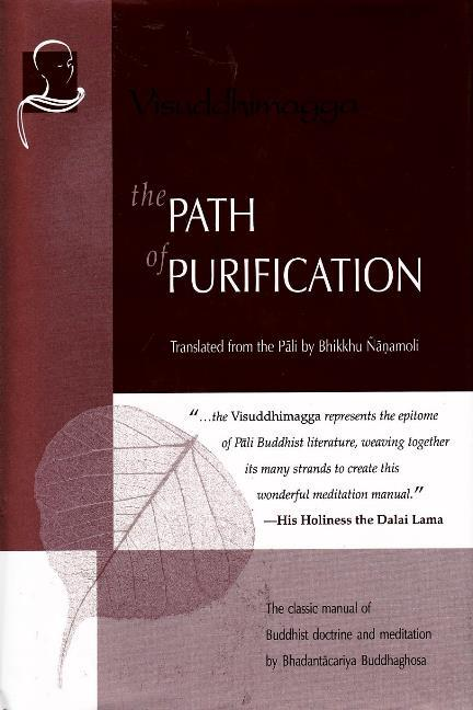 Path of Purification (hb) als Buch