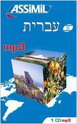 ASSiMiL Hebrew