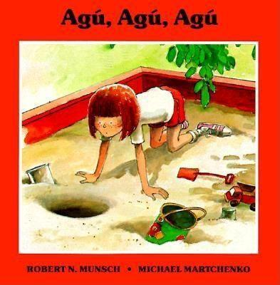 Agu, Agu, Agu = Murmel, Murmel, Murmel als Taschenbuch