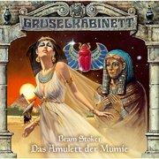 Gruselkabinett, Folge 2: Das Amulett der Mumie