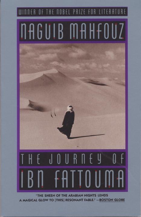 The Journey of Ibn Fattouma als Taschenbuch