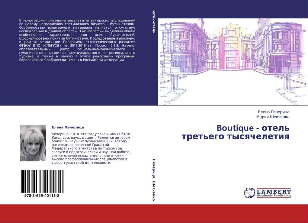 Boutique - otel´ tret´ego tysyacheletiya als Bu...