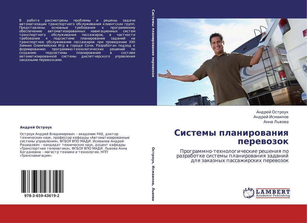 Sistemy planirovaniya perevozok als Buch von An...