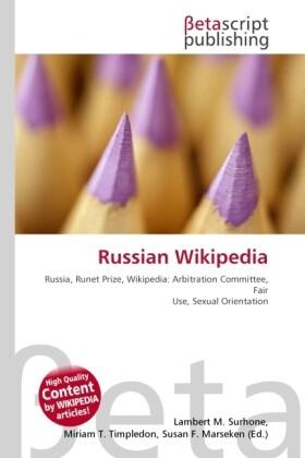 Russian Wikipedia als Buch von