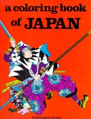 Japan als Taschenbuch
