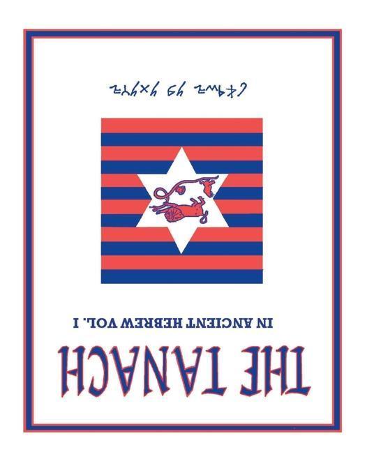 Tanach Volume 1-TK: In Ancient Hebrew als Taschenbuch