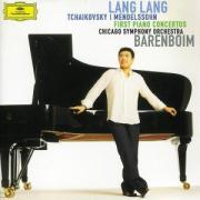 First Piano Concertos als CD