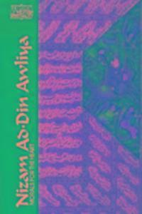 Nizam Ad-din Awliya als Buch