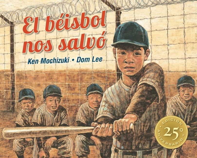 El Béisbol Nos Salvó: Edición Especial 25° Aniversario als Taschenbuch