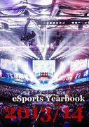 eSports Yearbook 2013/14