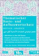 Grund- und Aufbauwortschatz Deutsch - Arabisch / Syrisch 01