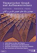 Grund- und Aufbauwortschatz Deutsch / Persisch - Farsi