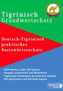 Tigrinya Grundwortschatz