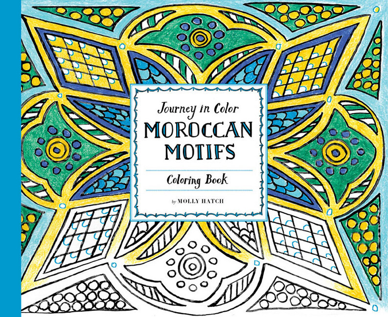 Journey in Color: Moroccan Motifs Coloring Book...