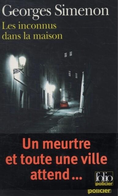 Les inconnus dans la maison als Taschenbuch