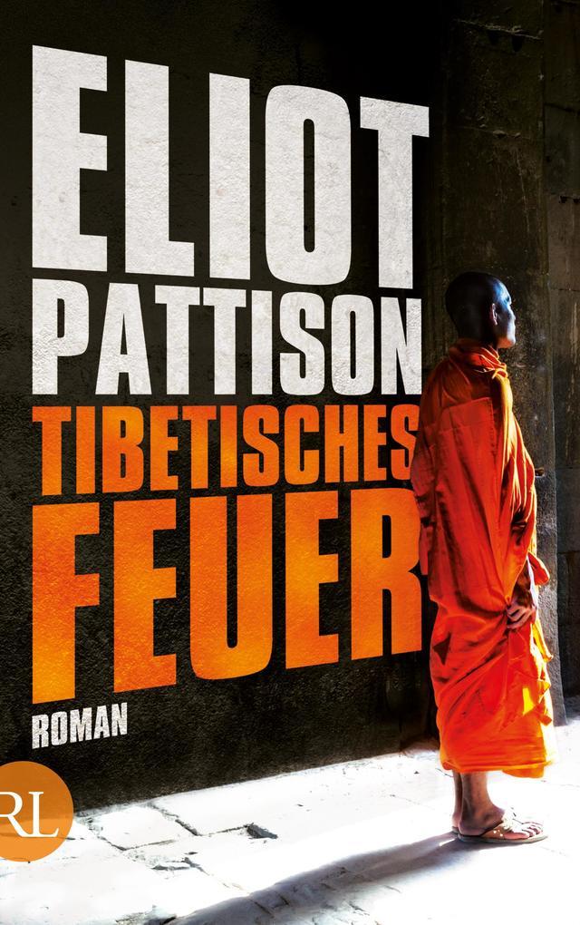Tibetisches Feuer als eBook