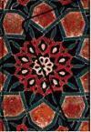 Diario Alicatados del Islam: Samarkand. Mini als Taschenbuch