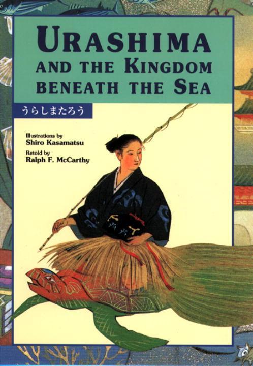 Kodansha Children's Bilingual Classics als Buch