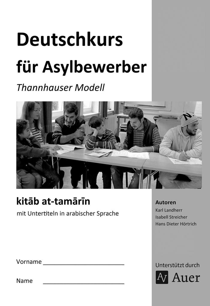 kitab at-tamarin - Deutschkurs für Asylbewerber als Buch