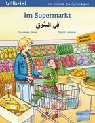 Im Supermarkt. Kinderbuch Deutsch-Arabisch