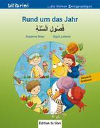 Rund um das Jahr. Max fährt mit. Kinderbuch Deutsch-Arabisch