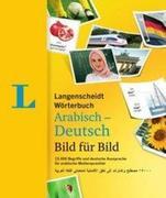 Langenscheidt Wörterbuch Arabisch-Deutsch Bild für Bild - Bildwörterbuch