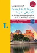 Langenscheidt Deutsch in 30 Tagen. Der Sprachkurs für arabische Muttersprachler - Buch mit 2 Audio-CDs