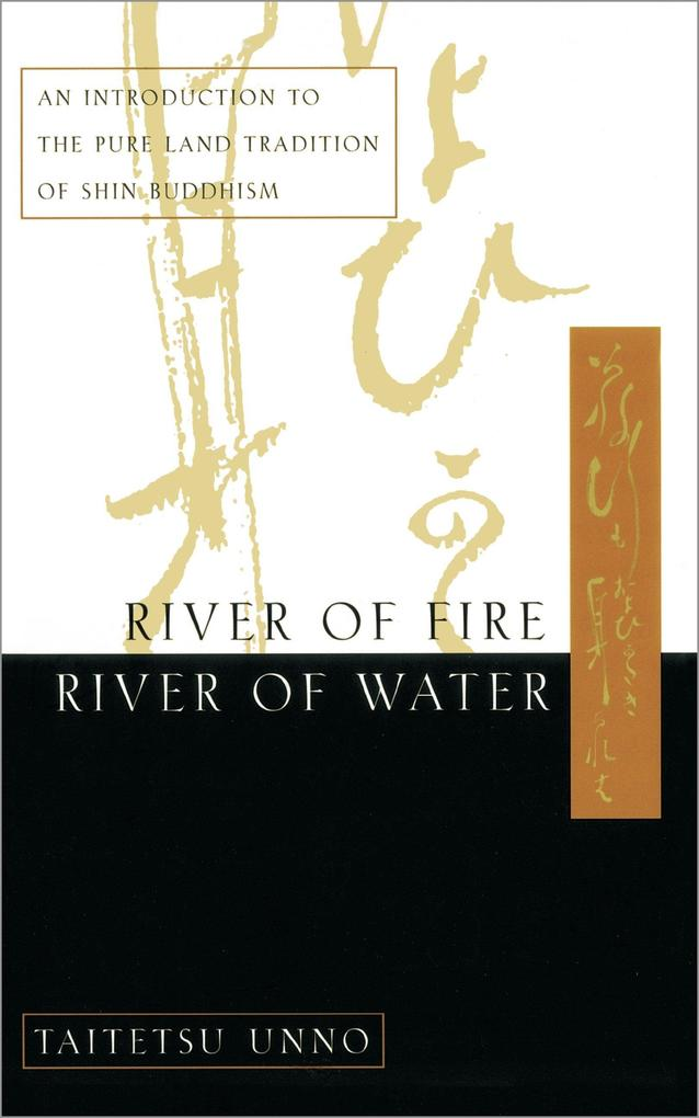 River of Fire, River of Water als Taschenbuch