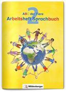 ABC der Tiere 2 - Arbeitsheft Sprachbuch · Neubearbeitung
