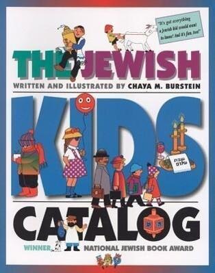The Jewish Kids' Catalog als Taschenbuch