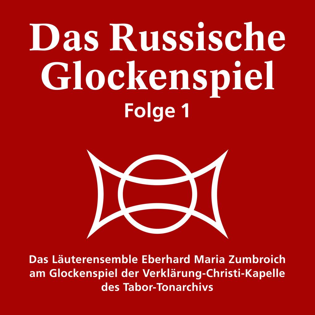 Das Russische Glockenspiel Folge 1 als Hörbuch ...