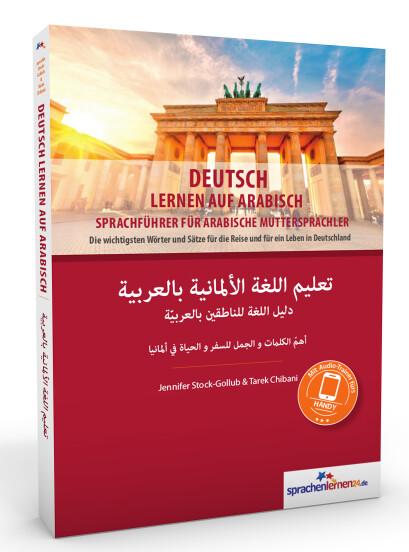 deutsch lernen auf arabisch taschenbuch jennifer stock gollub tarek chibani. Black Bedroom Furniture Sets. Home Design Ideas