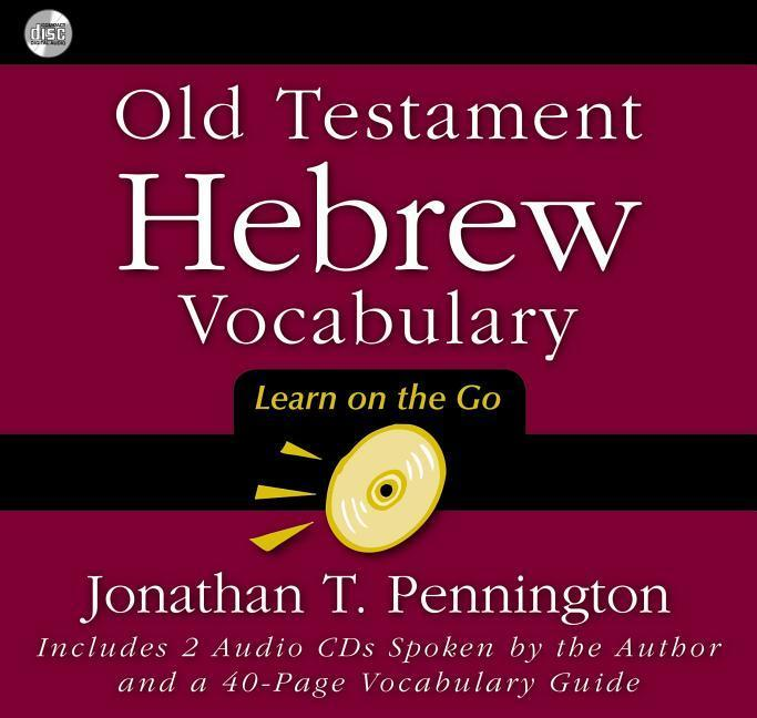 Old Testament Hebrew Vocabulary: Learn on the Go als Hörbuch