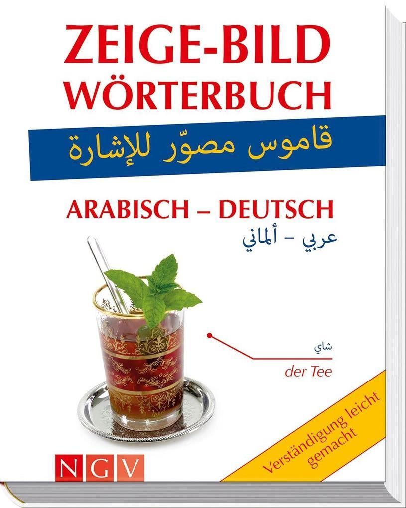 Zeige-Bild-Wörterbuch Arabisch-Deutsch als Buch