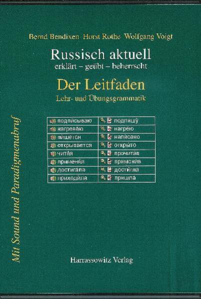 Russisch aktuell. Der Leitfaden. CD-ROM als Software