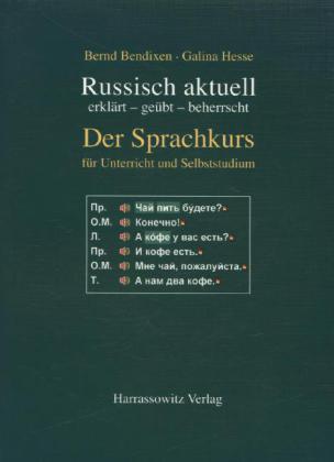 Russisch aktuell. Der Sprachkurs als Buch