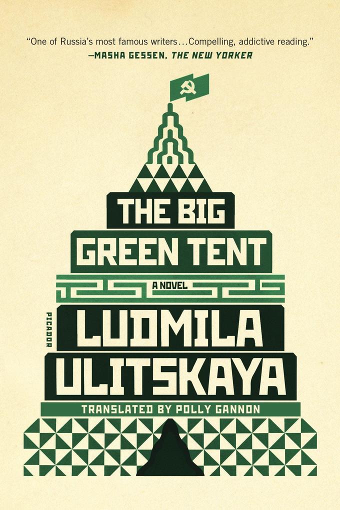 Big Green Tent als Taschenbuch von Ludmilla Uli...