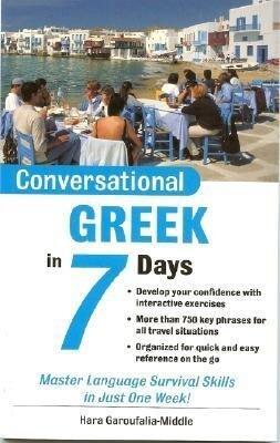 Conversational Greek in 7 Days als Taschenbuch
