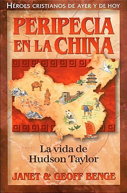 Peripecia En La China als Taschenbuch