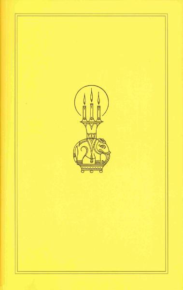 Das Reisetagebuch eines Philosophen als Buch